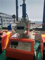 KDH-300院校用非自耗真空电弧炉