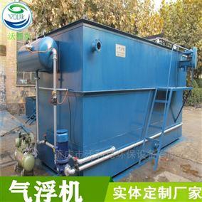 重庆平流式溶气气浮机品质保证批发销售