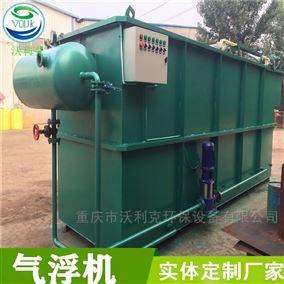 重庆平流式溶气气浮机选型比较批发采购选择