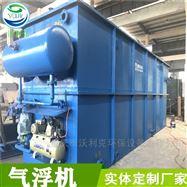 重庆平流式溶气气浮机品牌销售设计生产