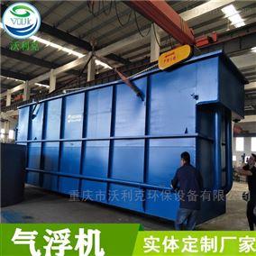 重庆气浮过滤一体机污水处理专业生产厂家