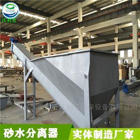 重庆九龙坡区螺旋式砂水分离器设备供应