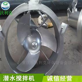贵州沃利克环保QJB潜水搅拌机污水处理设备