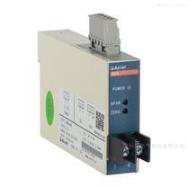 安科瑞BD-DI直流电流隔离变送器