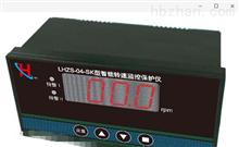 LHZW-DLHZW-D监控保护仪