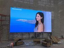 P1.875多功能会议室LED电视大屏厂家零售价