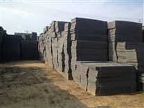 关岭县低温储藏地面保温材料 隔热挤塑板