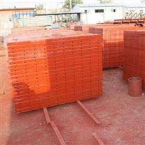 青海西宁组合钢模板厂