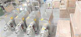 BAW移动式不锈钢卫生泵