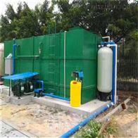 AO-實驗室污水處理設備