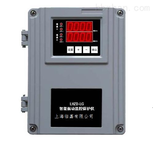 LHZS-04/05智能监控保护仪