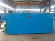 江苏环保溶气气浮设备气浮机厂家