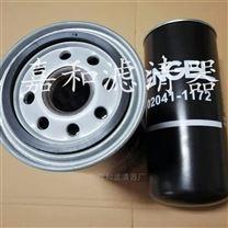 注塑机液压滤芯02041-1172管路过滤器滤芯