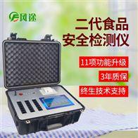 FT-G600一体化食品安全检测仪