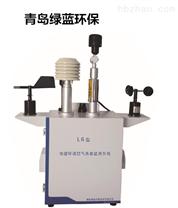 恒温型微型环境空气质量监测系统