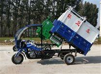 大马力摩托三轮垃圾清运运输清理车