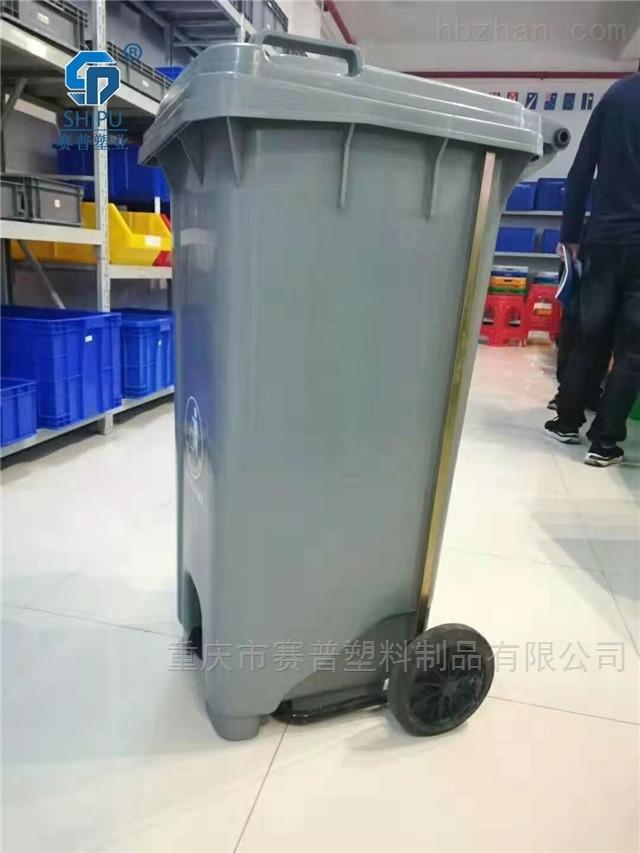 240升中间带脚踏塑料垃圾桶
