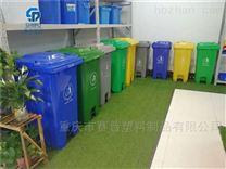 环卫垃圾桶50L带盖240L脚踏分类垃圾筒