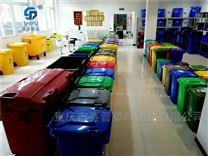 户外垃圾桶大号加厚240升塑料垃圾筒