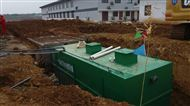 yth1.5rchb-正定-洗涤废水处理系统定制