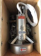 QJB型多功能潜水搅拌机