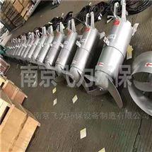 QJB不锈钢潜水搅拌机厂家直销