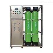 软化水设备定制