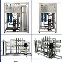 小型化验室纯水设备