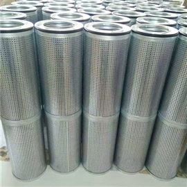 齊全晴空黎明液壓油濾芯 TFX-400X180 液壓濾芯
