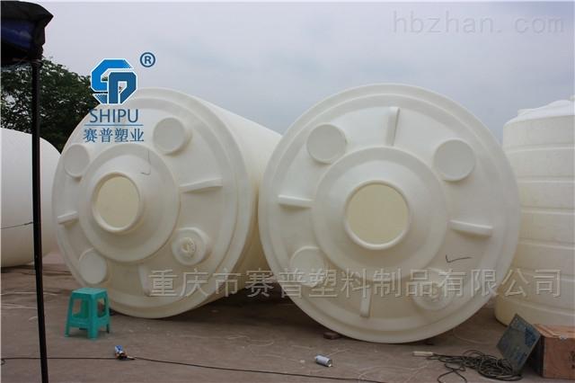 6吨塑料防腐储罐生产厂家 化工容器价格