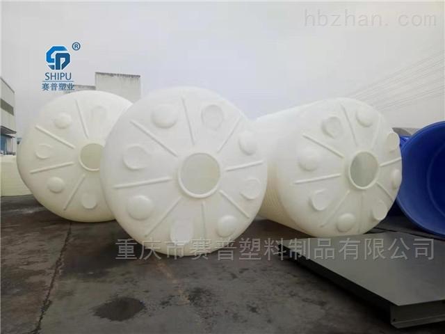 10吨次氯酸钠塑料储罐厂家 双氧水储罐价格