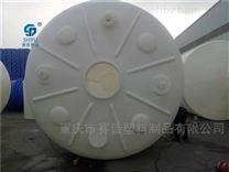 30吨双氧水储罐 消毒液储存罐耐酸碱
