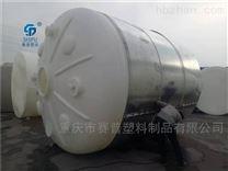 30立方双氧水化工储罐食品级pe塑料水塔
