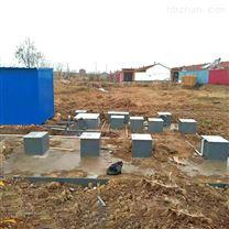 青海西宁屠宰废水一体化设备