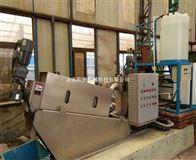 YC-TSJ叠螺式污泥脱水机