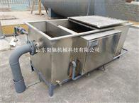 YC-YSFL油水分离设备
