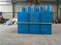 YC-FSCL一体化医疗废水处理设备