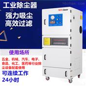 JC-7500工业除尘器生产厂家
