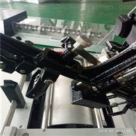CW-228上海Oscillatory耐磨试验机