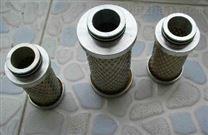 替代黎明液压滤芯TZX2-10×3