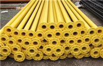 大口径内外涂塑直缝钢管全国发货