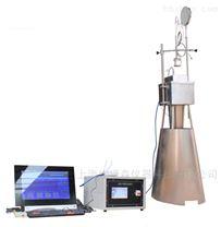建材不燃性试验炉 ATS-JCB-02