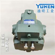 YUKEN油研AR16-FR01C-22T柱塞泵