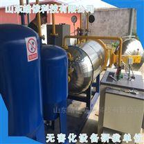 供应 病猪无害化处理设备 无公害处理机器
