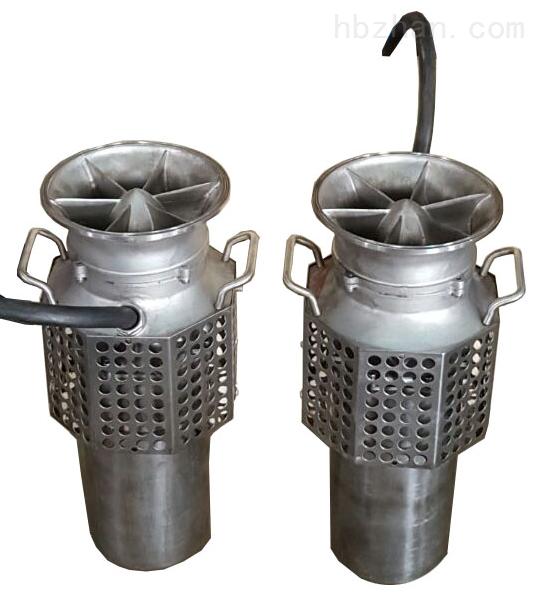 超轻型不锈钢防洪抢险潜水泵