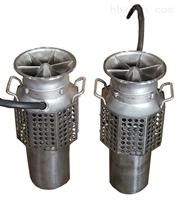 WQQGP超轻型不锈钢防洪抢险潜水泵