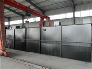 RCYTH1.5瑞金市洗涤厂废水处理系统价格