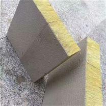 机制砂浆复合岩棉板使用寿命