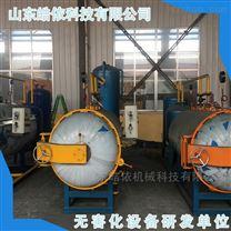 500kg 无害化处理设备 湿化机 湿化炉