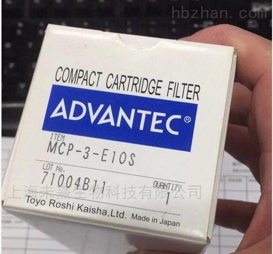 日本ADVANTEC东洋滤芯囊式过滤器